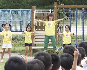 丸京オリジナル 「大好き!どらやき体操」CD&DVD